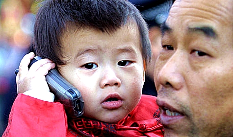 YOUNG MOBILE PHONE USER