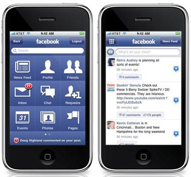 facebook mobile feature